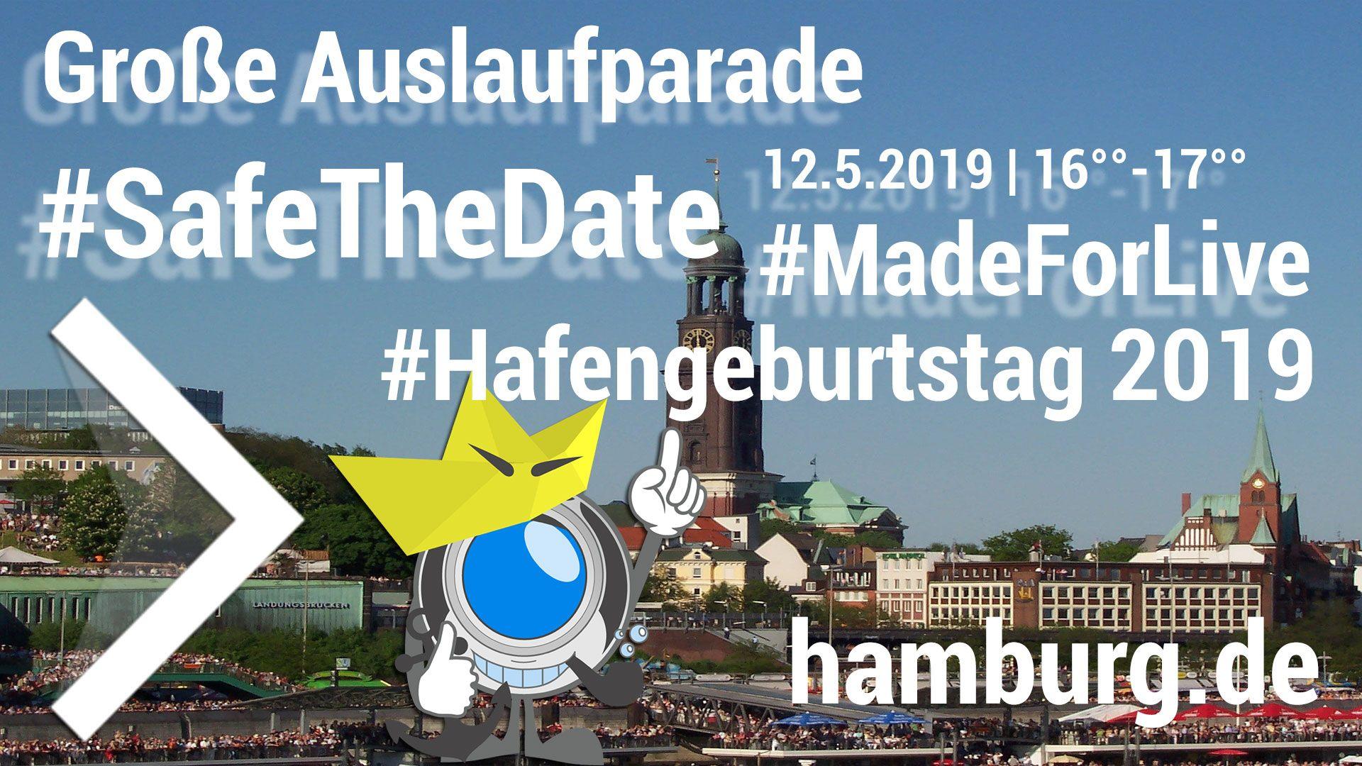 Hafengeburtstag in Hamburg mit Livecams und Livestreaming.